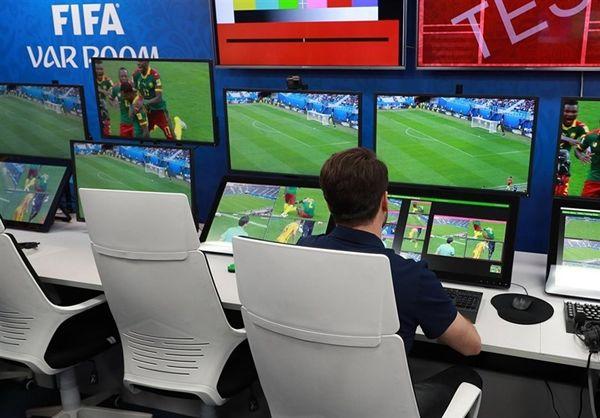 VAR در فصل آینده لیگ قهرمانان اروپا