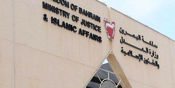 ۷۶۲ بحرینی از سال ۲۰۱۲ سلب تابعیت شدهاند