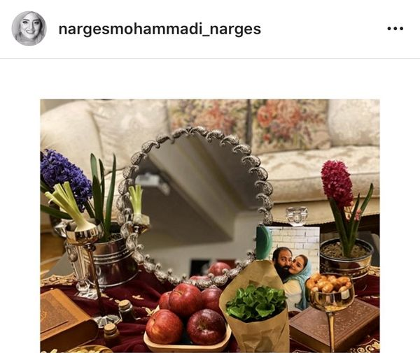 سفره هفت سین عاشقانه نرگس محمدی + عکس