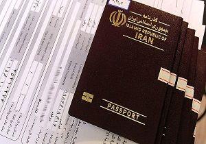 کاهش زمان چاپ گذرنامه از یک هفته به سه روز