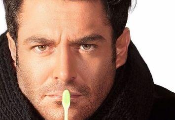 محمدرضا گلزار در تبلیغ مسواک!