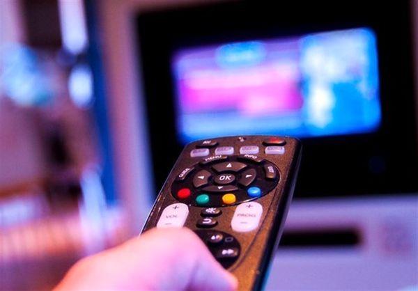 سریالهای جدید تلویزیون از جمعه شروع میشوند