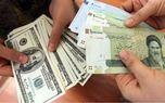 مبادله ارز در پایانه مرزی مهران