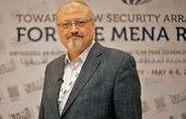 اذعان مقامهای ارشد سعودی به قتل خاشقچی به فرمان بن سلمان