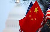 ترامپ از موافقت چین با کاهش و حذف تعرفه واردات خودروهای آمریکایی خبر داد