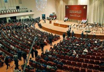 ادای سوگند سه وزیر در نشست پارلمان عراق