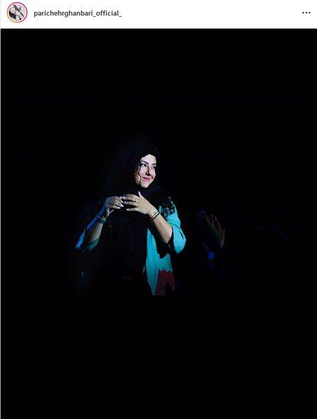 شعر عاشقانه همسر شهاب حسینی+عکس