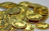 قیمت طلا و سکه در ۱۲ تیر/ تغییر قیمت سکه در اولین روز هفته