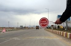 جزئیات تردد در روزهای منتهی به عید سعید فطر 1400