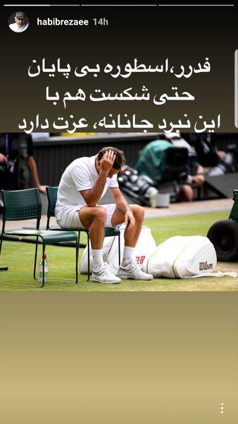 علاقه آقای بازیگر به تنیس+عکس