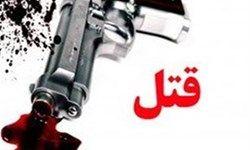 قتل فجیع در تهران