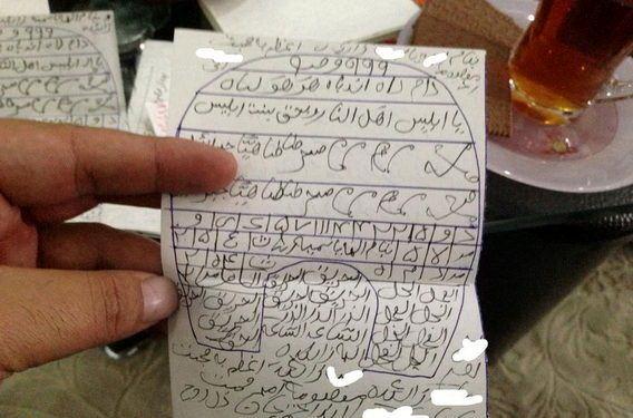 دعانویسی، جنگیری و کفبینی مورد تائید اسلام است؟