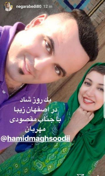 تیپ شاد بازیگر دودکش در اصفهان+عکس