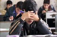 ضرب و شتم معلم توسط اولیای دانشآموز در گیلان