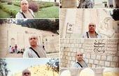 """عکس بازیگر سریال """"مسافران"""" در شیراز"""