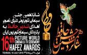 مهران مدیری بهترین چهره تلویزیونی شناخته شد+ تصاویر
