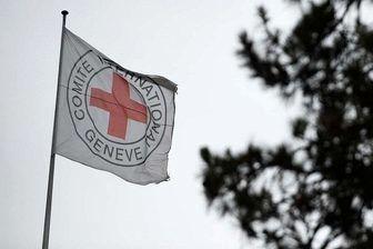 بوکوحرام کارمند صلیب سرخ را اعدام کرد
