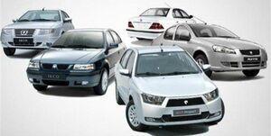 نرخ خودروهای داخلی در ۱۹ اسفند