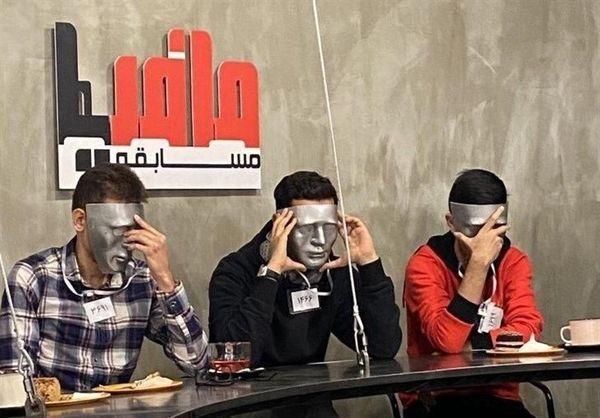 علیرام نورایی مجری 6 فصل بعدی شهروند و مافیا شد + عکس