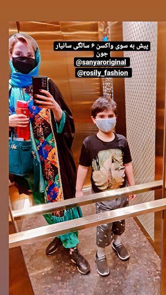 واکسن زدن سپیده خداوردی و پسرش + عکس