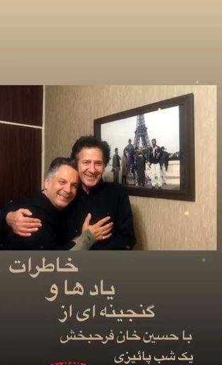 شب خاطره انگیز ابوالفضل پورعرب+عکس