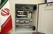 کاهش هزینه مصرف برق خانوار و مراکز صنعتی با یک ابداع ایرانی