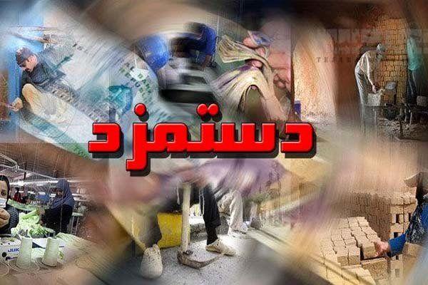 نخستین جلسه شورای عالی کاردرباره حداقل مزد سه شنبه برگزار میشود