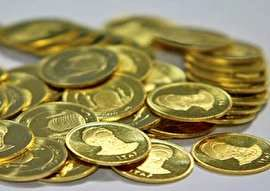 پیشفروش انواع سکه آغاز شد