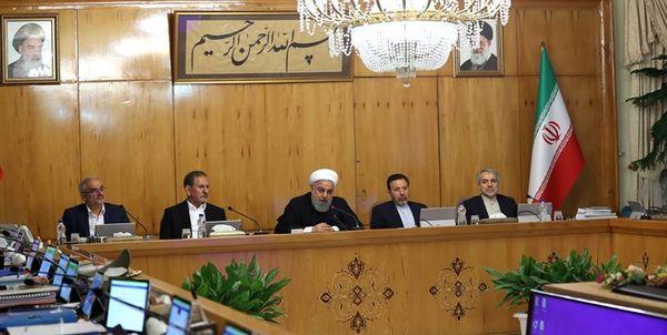 اعلام عزای عمومی در روز چهارشنبه به دلیل رحلت آیت الله هاشمی شاهرودی