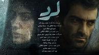 فیلم ایرانی در رقابت بلژیکیها