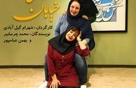 دستفروشی سه بازیگر زن تئاتر و سینما در متروی تهران