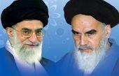 ۱۱ شاخص مکتب امام خمینی(ره) از نگاه مقام معظم رهبری
