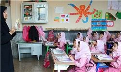 فرزندان مقامات به کدام مدارس میروند؟