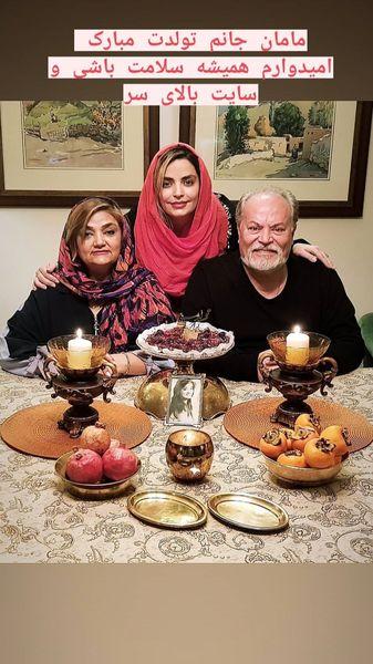 سپیده خداوردی در کنار والدینش + عکس