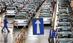 جزئیات شرایط فروش خودرو با تسهیلات جدید بانکی