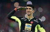 نظر بیرانوند در خصوص بازی تیمملی مقابل اسپانیا