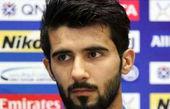 شوک به عراق قبل از بازی با ایران