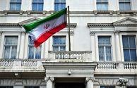 لیست افرادی که به سفارت ایران حمله کردند