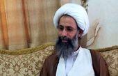 عربستان هنوز از «شیخ نمر» و نام او هراس دارد