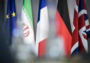 تله غرب برای فعال کردن «دیپلماسی اجبار» علیه ایران
