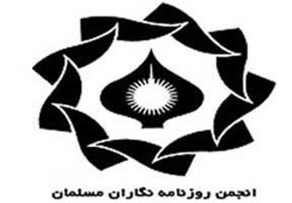 دبیر کل انجمن روزنامه نگاران مسلمان انتخاب شد