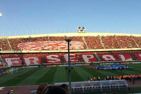 اجاره ۱۱۲ میلیونی «آزادی» برای پرسپولیس در فینال لیگ قهرمانان