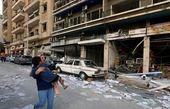 حادثه بیروت مشکوک است/ امکان دخالت آمریکا و اسرائیل