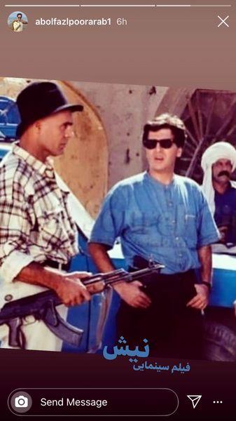 جوانی های ابوالفضل پورعرب وجمشید هاشم پور + عکس