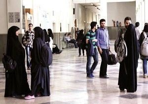 شرایط بازگشایی دانشگاهها چه زمانی فراهم میشود؟