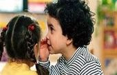 با کودک خبرچین چه برخوردی کنیم؟