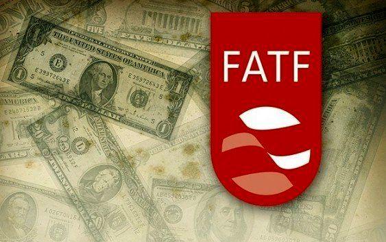 تصویب FATF در شورای امنیت با قید ۵شرط