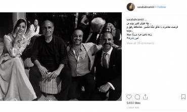 سارا بهرامی در کنار کارگردان سرشناس در ایتالیا