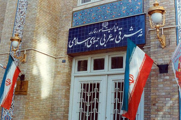 سفیر ایران در چین بالاخره منصوب شد
