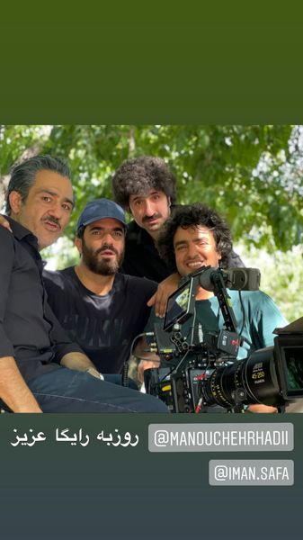 کارگردان مشهور در کنار بازیگر زیر آسمان شهر + عکس